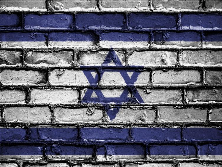Dziękuję Było Pyszne Rainbow Izrael